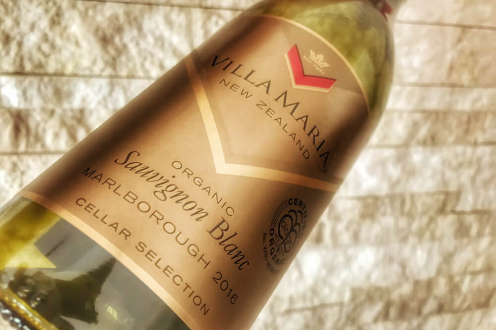 Villa-Maria-Cellar-Selection-Sauvignon-Blanc-2016